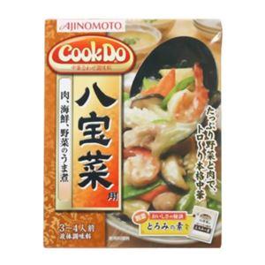Cook Do 八宝菜 3-4人前【18セット】