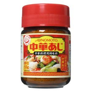 中華あじ 55gワンタッチ瓶 【11セット】