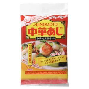 中華あじ 5gスティック5本入袋 【19セット】