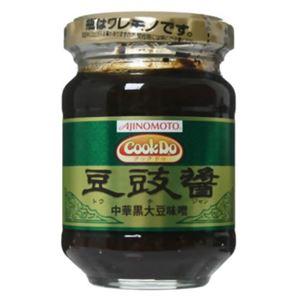 Cook Do トウチ醤 100g【8セット】
