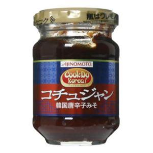 Cook Do コチュジャン 100g【8セット】