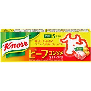 クノールコンソメ ビーフコンソメ5個入箱 【17セット】