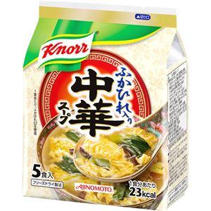 クノール中華スープ 5袋 【6セット】