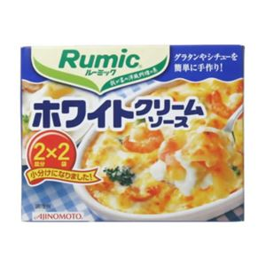 Rumic ホワイトクリームソース 2皿分×2袋【24セット】