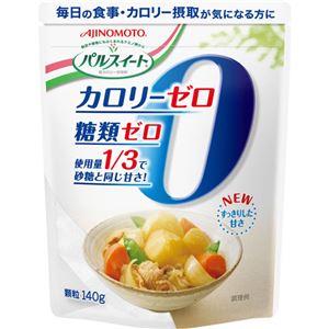 パルスイート カロリーゼロ 140g 【3セット】