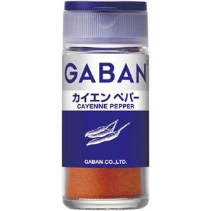 ギャバン レッドペパー(唐辛子) カイエンペパー 16g 【17セット】