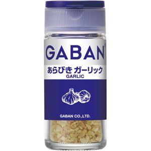 ギャバン ガーリック あらびきガーリック パウダー 21g 【14セット】