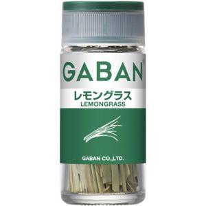 ギャバン レモングラス ホール 2g 【17セット】