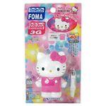 キティ携帯電話用充電器 FOMA・3G 【2セット】