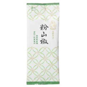 和香り 粉山椒 7g 【12セット】