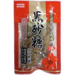奄美徳之島特産 新糖 黒砂糖 150g 【14セット】