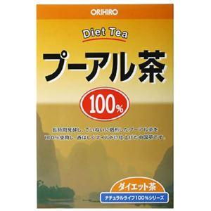 オリヒロ NLティー100% プーアル茶 3g×25包【6セット】