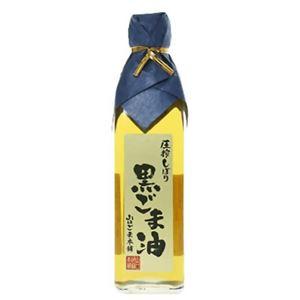 圧縮しぼり 黒ごま油 270g 【2セット】