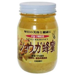 オリヒロ ショウガ蜂蜜 580g 【3セット】