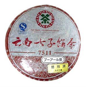 雲南七子餅茶(プーアール茶) 340g 【2セット】
