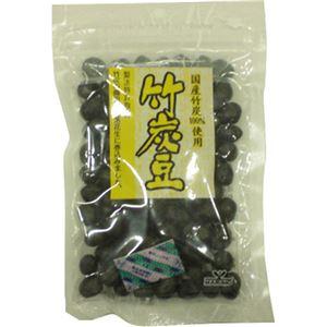 竹炭豆 145g 【9セット】