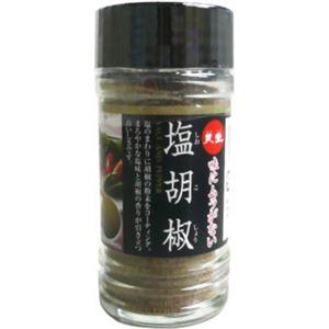 赤穂 天塩 塩胡椒 65g 【7セット】