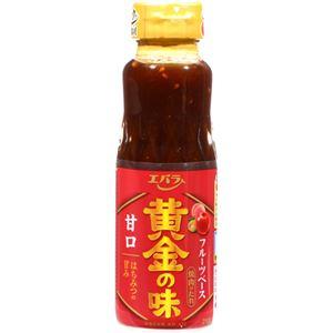 エバラ 焼肉のたれ 黄金の味 甘口 210g【11セット】