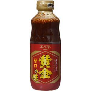 エバラ 焼肉のたれ 黄金の味 甘口 400g【9セット】