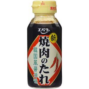エバラ 焼肉のたれ 韓国風醤油味 180g 【22セット】
