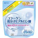 コラーゲン.ヒアルロン酸 100g 【3セット】