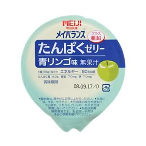 メイバランス たんぱくゼリー青リンゴ味 58g×24個入【2セット】