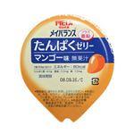 メイバランスたんぱくゼリーマンゴー味58g*24個 【2セット】