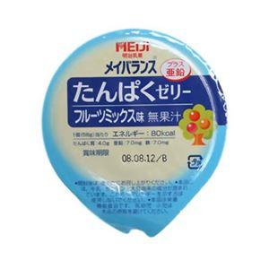 メイバランス たんぱくゼリーフルーツミックス味 58g×24個入【2セット】