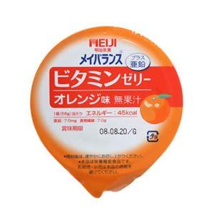 メイバランス ビタミンゼリーオレンジ味 58g×24個入【2セット】