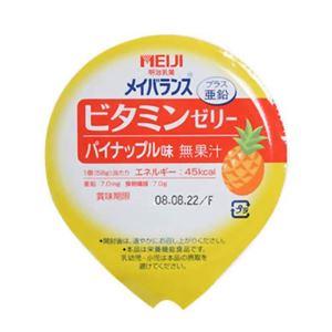 メイバランス ビタミンゼリーパイナップル味58g×24個入【2セット】