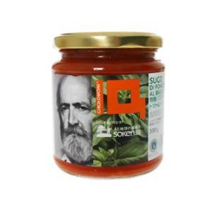 ジロロモーニ 有機パスタソース トマト&バジル 300g【4セット】
