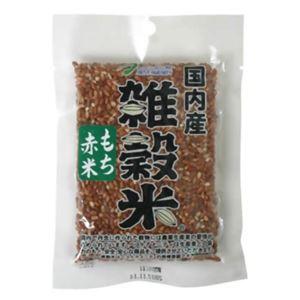 国内産雑穀米 もち赤米 70g 【6セット】