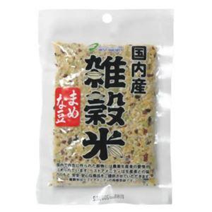 国内産雑穀米 まめな豆 70g 【6セット】