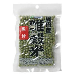 国内産雑穀米 黒神 70g 【6セット】