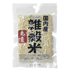 国内産雑穀米 丸麦 70g 【12セット】