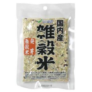 国内産雑穀米 発芽国内産雑穀米 70g 【6セット】