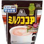 森永 ミルクココア 300g 【5セット】