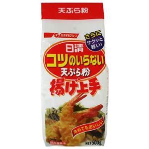 日清 コツのいらない天ぷら粉 揚げ上手 500g 【7セット】