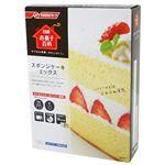 お菓子百科 スポンジケーキミックス 400g (200g*2袋) 【6セット】