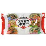 ヘルシーキユーピー 玄米雑炊6食セット 【27セット】