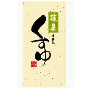 抹茶 くずゆ 30g×4袋【7セット】