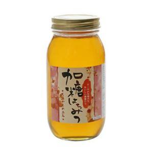 マルミ 加糖はちみつ (瓶) 1000g 【5セット】