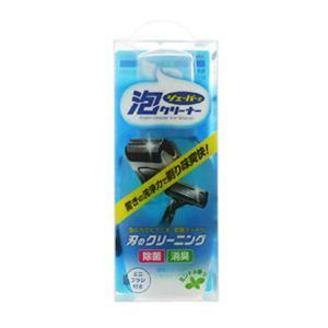 シェーバーの泡クリーナー 100ml 【3セット】