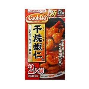 Cook Do 干焼蝦仁 2人前 【17セット】
