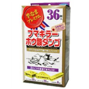 フマキラー ホウ酸ダンゴ 半なまプレミアム 36個入 【4セット】