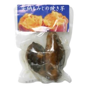安納もみじの焼き芋 2本 【6セット】