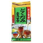 どくだみ麦茶 10g*33袋 【4セット】