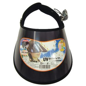 UVカットバイザー 【2セット】