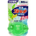 液体ブルーレットおくだけ 心地よいナチュラルリーフの香り つけ替用 70ml 【17セット】