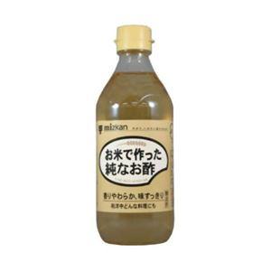 ミツカン お米で作った純なお酢 500ml 【12セット】